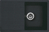 Кухонная мойка GRAN-STONE - GS 25 309 темно-серый