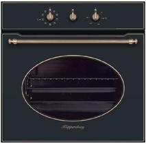 Духовой шкаф Kuppersberg - SGG 663 B (в наличии) ID:KT04547