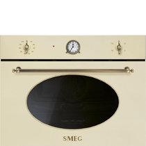 Паровой шкаф Smeg - SF4800VPO1 (доставка 4-6 недель) ID:SM013755