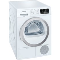 Сушильная машина SIEMENS - WT45H200OE (доставка 2-3 недели) ID:Z007226