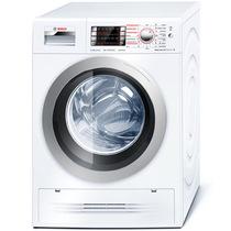 Стирально-сушильная машина BOSCH - WVH28442OE (доставка 2-3 недели) ID:Z007468