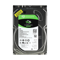 Жесткий диск SEAGATE BARRACUDA - ST4000DM004