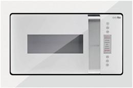 Микроволновая печь GORENJE - BM235ORAW (в наличии) ID:SP015696
