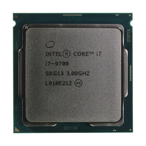 Процессор INTEL - i7-9700 UHD630