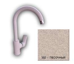 Кухонный смеситель GRAN-STONE - GS 4050 302  песочный