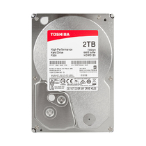 Жесткий диск TOSHIBA - HDWD120EZSTA