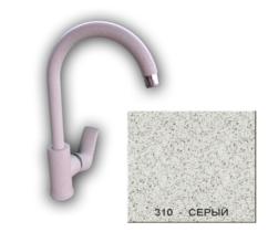 Кухонный смеситель GRAN-STONE - GS 4050 310 серый