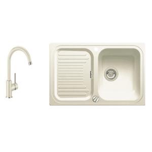 Кухонная мойка BLANCO - 521311M2 Комплект Classic 45 S Silgranit жасмин + Mida жасмин (521311 + 524205)