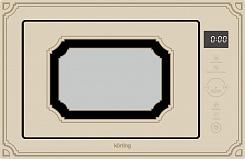 Микроволновая печь KORTING - KMI 825 RGB