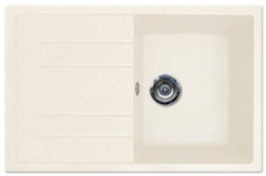 Кухонная мойка GRAN-STONE - GS 25 331 белый