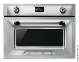 Паровой шкаф Smeg - SF4920VCX (доставка 4-6 недель) ID:SM03499