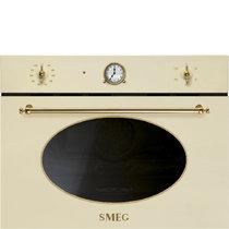 Паровой шкаф SMEG - SF4800VP (в наличии) ID:SM09885