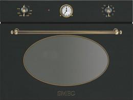 Паровой шкаф SMEG - SF4800VAO