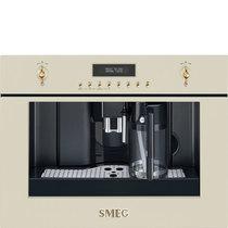 Кофемашина Smeg - CMS8451P (доставка 4-6 недель) ID:SM04036