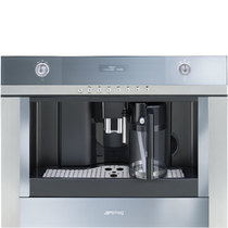 Кофемашина Smeg - CMSC451 (доставка 4-6 недель) ID:SM04034