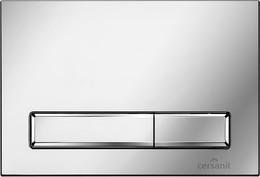 Кнопка для инсталляции - CERSANIT - BU-BK Cg