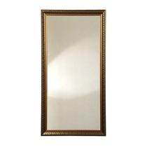 Зеркало - Континент - 4660007806041
