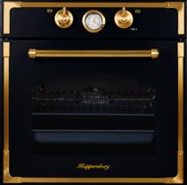 Духовой шкаф Kuppersberg - RC 699 ANT Bronze (в наличии) ID:KT04563