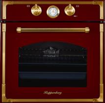 Духовой шкаф KUPPERSBERG - RC 699 C BOR (в наличии) ID:KT014356