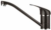 Кухонный смеситель WEISSGAUFF - Gemma granit R черный