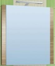 Зеркало - VAKO - 13893 Сафари