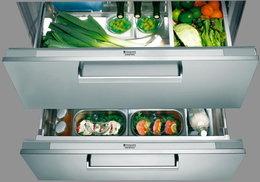 Холодильник HOTPOINT-ARISTON - BDR 190 AAI HA (в наличии) ID:NL016255