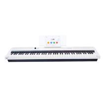 Пианино THE ONE - Keyboard Pro White