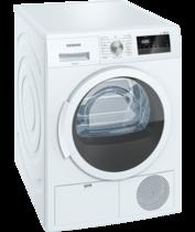 Сушильная машина SIEMENS - WT45M260OE (доставка 2-3 недели) ID:Z007225