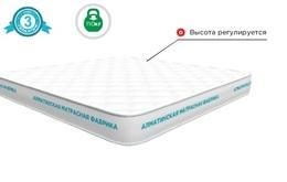 Ортопедический матрас Memory P 120 на 200 см средне жесткосткий и мягкий