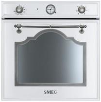 Духовой шкаф SMEG - SF700BS (в наличии) ID:SM09869