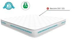 Ортопедический матрас Oragnic P 120 на 200 см средне жесткий