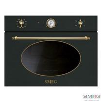 Паровой шкаф Smeg - SF4800VA (доставка 4-6 недель) ID:SM03510