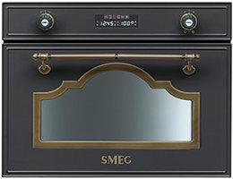 Паровой шкаф Smeg - SC745VAO (доставка 4-6 недель) ID:SM013858