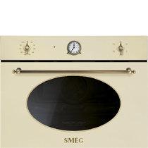 Паровой шкаф Smeg - SF4800VPO (доставка 4-6 недель) ID:SM03507