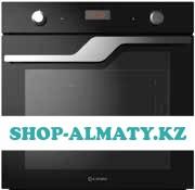 Духовой шкаф Smalvic - FI 74MTLN (в наличии) ID:NL010395