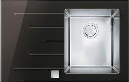 Кухонная мойка SMEG - LH791NS