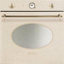 Духовой шкаф SMEG - SF800AVO