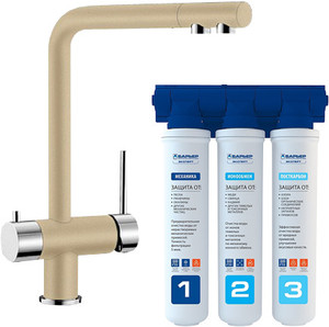 Смеситель+фильтр BLANCO - 518508P1 Комплект Fontas шампань + BWT-Барьер Expert Standard (518508+H211P03)