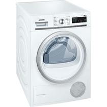 Сушильная машина Siemens - WT45W561OE (доставка 2-3 недели) ID:Z00617